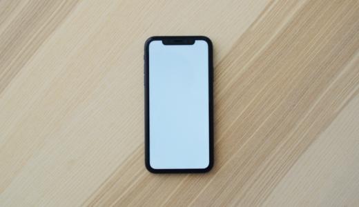 僕がオススメするiPhoneの「本当に使えるアプリ」34選