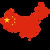 中国に持ってきて良かったもの9選 | 中国生活に役立つグッズを紹介