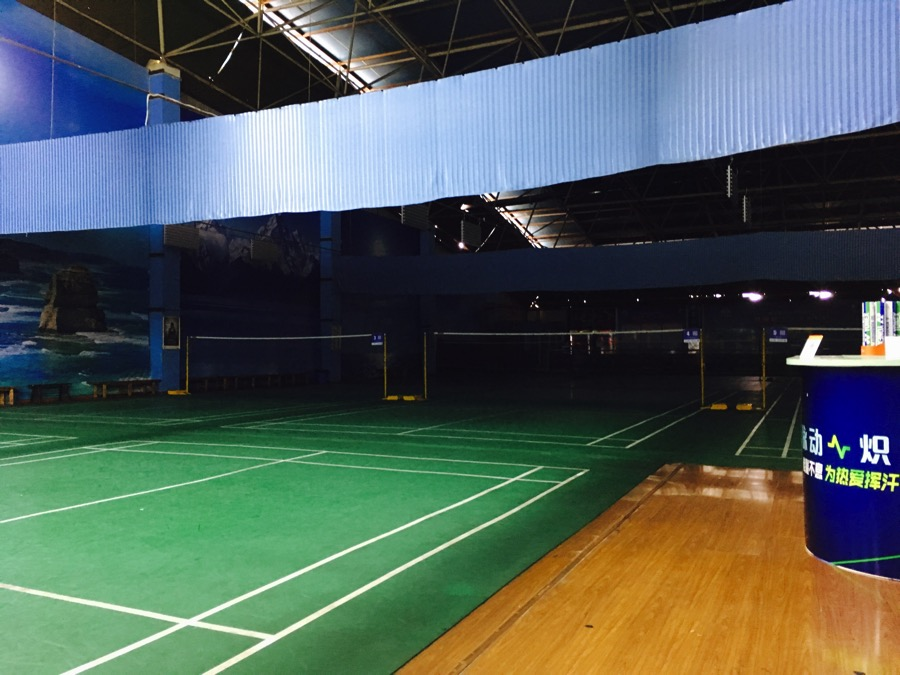 badminton-in-China